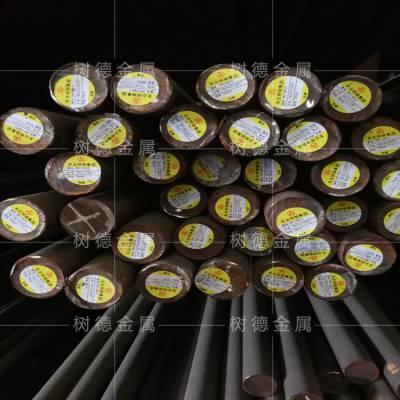 广东佛山『310s不锈钢圆棒』广东╋深圳【耐高温310S不锈钢棒料】现货