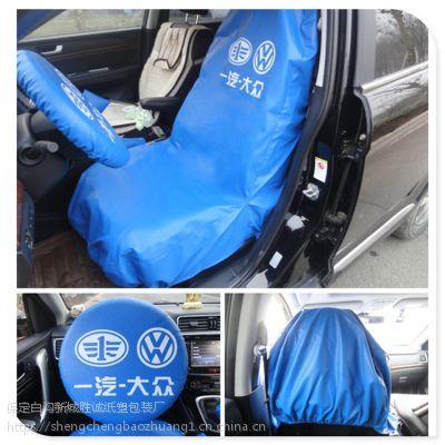 汽车维修保养三件套、4S店维修专用保养防护水洗皮四五件套