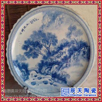 陶瓷盘子 青花瓷盘酒店用宴席承菜高端大气