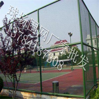 【北京大学球场围网安装经验】也叫篮球场围网 绿色铁丝网