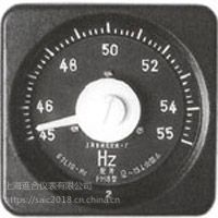 供应上海自一船用仪表厂45L1-Hz广角度频率表