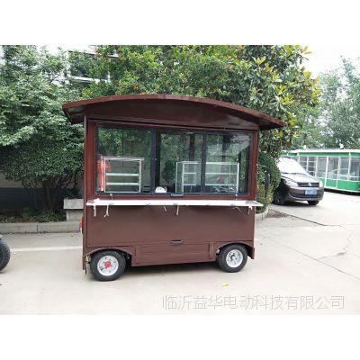 山东流动餐车