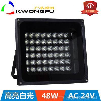48W 24V 48灯高亮白光停车场 道路监控摄像头夜视LED监控补光灯