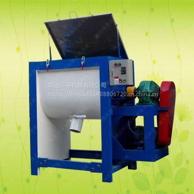 河北石家庄供应不锈钢加热干粉搅拌机 草药粉混合机
