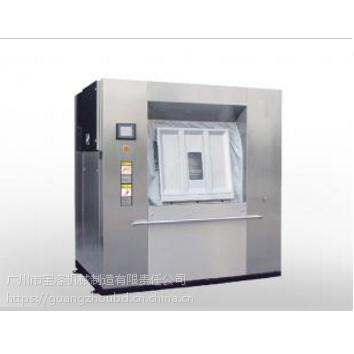 宝涤全自动烘干机厂家生产销售床单折叠机厂,四氯乙烯干洗机等产品