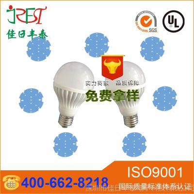 佳日丰泰直销led灯导热硅胶片软性导热硅胶垫阻燃绝缘材料0.5*200*400mm
