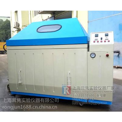 上海茸隽YW/R海洋性模拟气候试验箱销售厂家