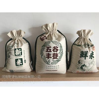 河南野望定制米袋面袋食品包装袋束口袋量大价优