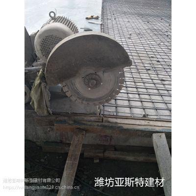青岛 专业供应广场耐磨地坪潍坊亚斯特大施工队地面翻新