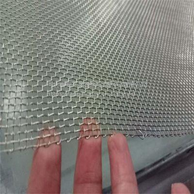 供应滤片-过滤网片宽幅密目黑钢轧花网 钢丝编织筛网