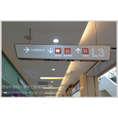西安景区标识制作厂 西安5A.4A.3A景区标识牌制作