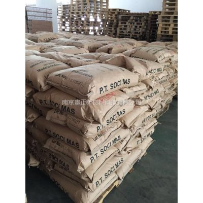 金光硬脂酸1801FAB1845CAS 57-11-4SINARMAS印尼南京贵正供应