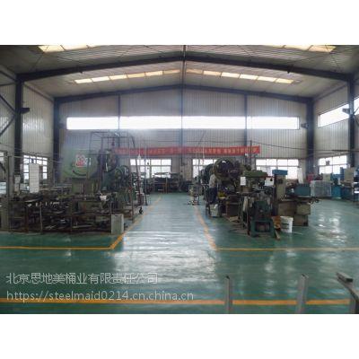 垃圾桶 果皮箱 生产厂家 垃圾桶厂家直销 北京思地美桶业