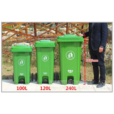 240L脚踏垃圾桶 挂车环卫加厚垃圾桶 长方形移动式HDPE垃圾箱