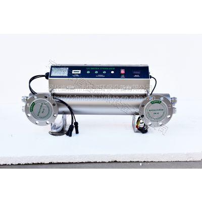 紫外线杀菌器/紫外线消毒器225W