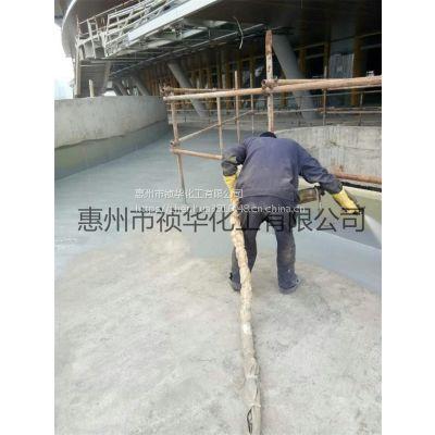 屋面聚脲防水防腐施工