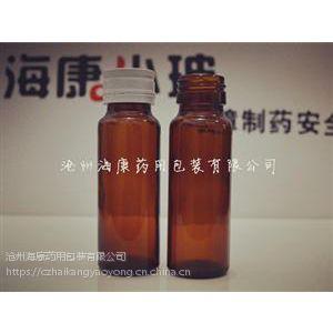A型口服液玻璃瓶,10ml口服液玻璃瓶,国标A型口服液瓶厂家直销