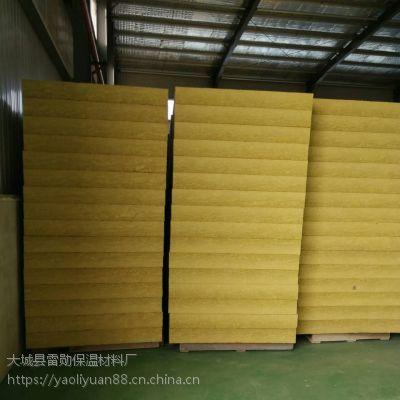 供应内墙填充岩棉板 防火岩棉板生产厂家 规格齐全