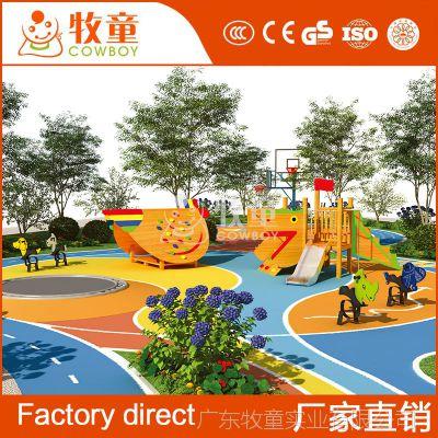 济南无动力儿童乐园规划小型户外儿童游乐设施定制批发