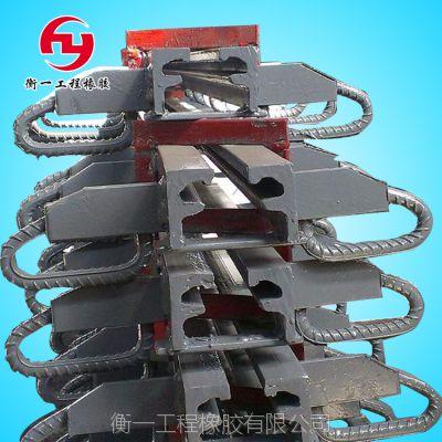 批发定制橡胶桥梁伸缩缝厂家各种型号防水d80公路伸缩缝