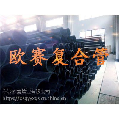 南昌市钢丝网骨架聚乙烯复合管生产厂家-厂家联系电话