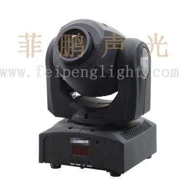 菲鹏声光ML-S30 30W LED摇头灯mini图案灯DJ摇头灯