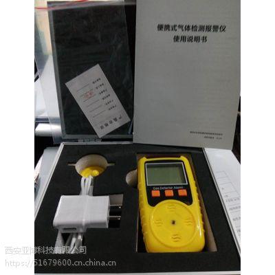 新疆乌璐木齐哪里有卖氧气检测仪咨询13991912285