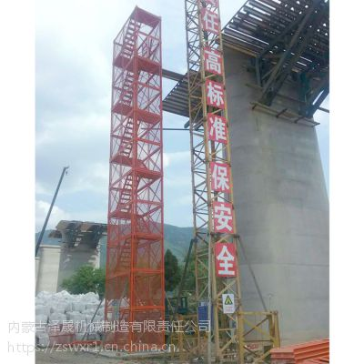 框架式安全梯笼 安全可靠 承载力强
