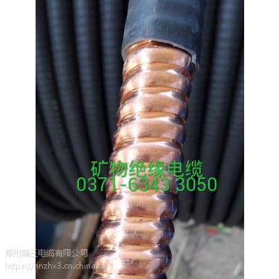 郑州矿物质绝缘电缆BTTZ,BTTQ,YTTW,BTLY价格,河南厂家