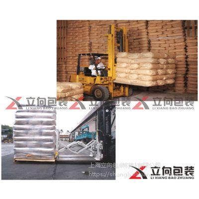 大量供应江苏牛皮纸托盘 环保耐用 规格齐全 全国供货