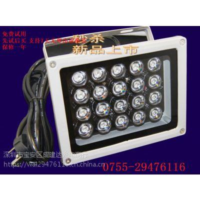 LED-UV固化灯管 UV胶水uv油墨固化灯 20W LED灯管