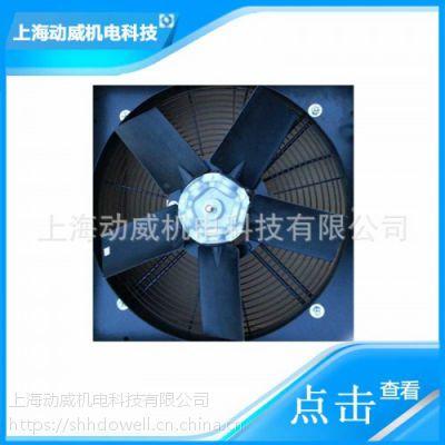 SA复盛空压机排风换气离心冷却风扇配件