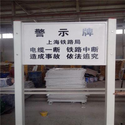 西安玻璃钢电力电缆警示牌厂家直接报价