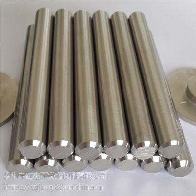 303材质不锈钢光亮棒 304不锈钢研磨棒现货供应