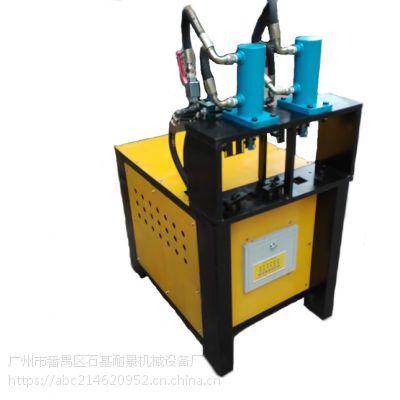 2018年耐景机械全自动冲孔机液压打孔机扁钢开口机