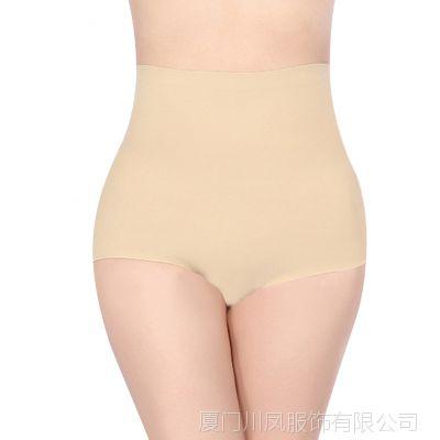 性感女士内裤 纯棉质低腰平角裤LB6804