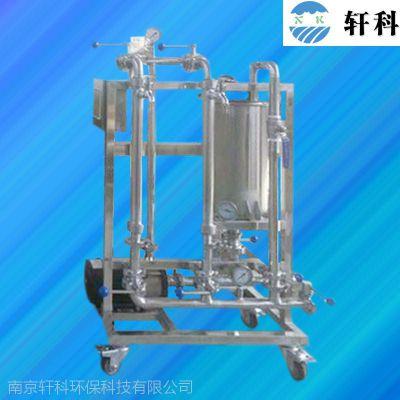 长期提供 陶瓷膜过滤实验设备