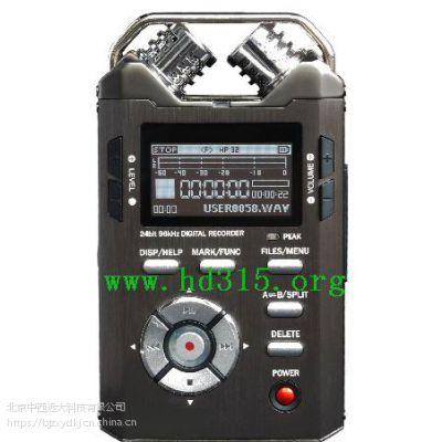 中西(LQS)手持式数字采访机 型号:YFMD-PAW-V库号:M376846