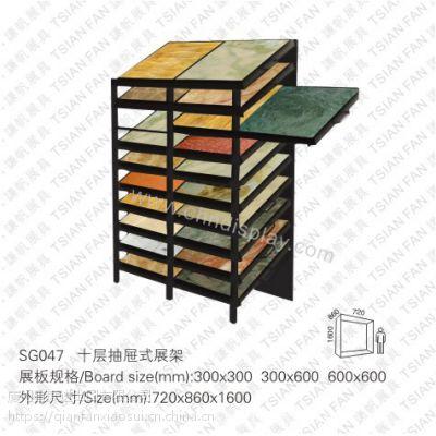 谦帆钢材瓷砖展示架 石材展架 简易瓷砖展柜 陶瓷架子SG047