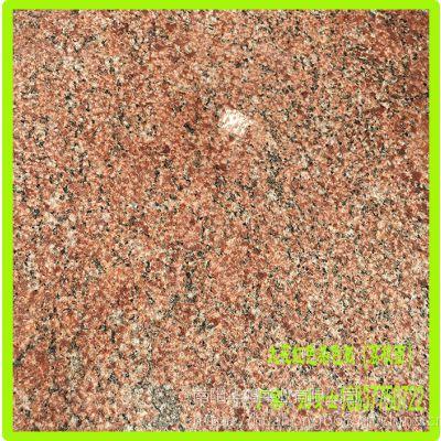 生产荔枝面雅典红毛板 河南染色红板大花2.5公分半成品 外墙干挂 修改