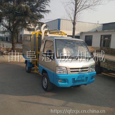 山东志成电动四轮垃圾车小型挂桶式垃圾清运车厂家直销