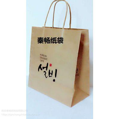 秦畅兰州纸杯定做手提袋牛皮纸袋定制白卡纸袋印刷加工厂