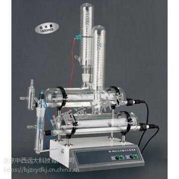 中西(LQS特价)自动双重纯水蒸馏器 型号:YR05-SZ-93库号:M168562