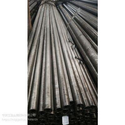 宁波GCr15无缝管、精密轴承光亮管厂家