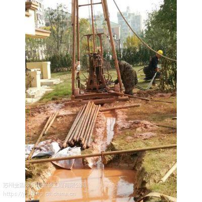 徐州金淼龙钻井专业打深水井,深度50-3000米,出水量5-25吨/每小时。