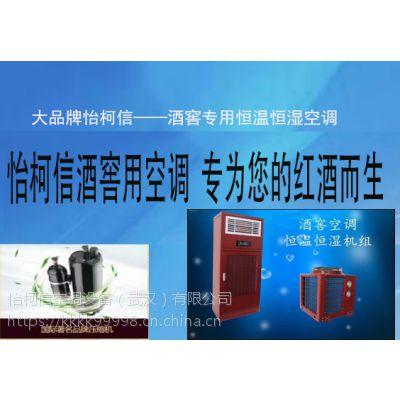 武汉恒温恒湿工程解决方案 湖北实验室恒温恒湿装修公司(暗藏式空调)