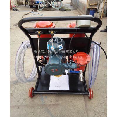 高精密滤油机供应,液压油滤油机批发,优质透平油滤油机厂家