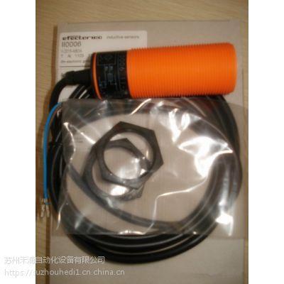 苏州禾滴IFM传感器E33612原装正品