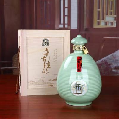 陶瓷酒瓶批发 3斤5斤10斤储酒罐 景德镇散装白酒瓶定制工厂