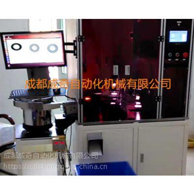 销售——带垫螺母裂纹裂痕自动检测筛选机